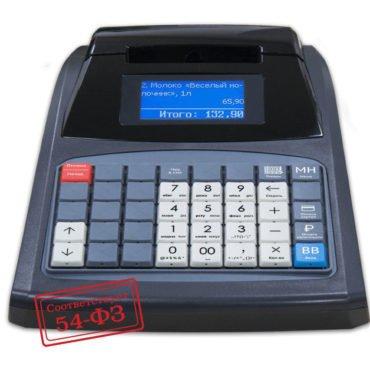 Кассовые аппараты онлайн сбербанк